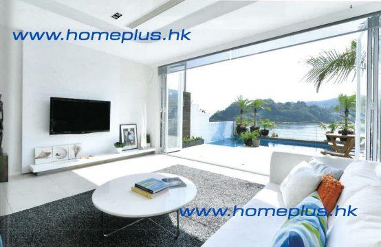 Sai Kung Marina_Cove Waterfront House MRC0011 | HOMEPLUS