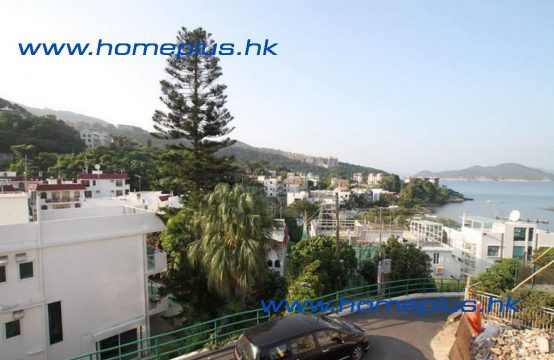 Clearwaterbay seaview Duplex Village House SPC553