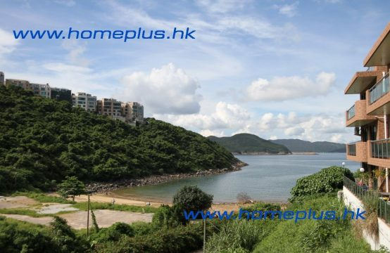 Clearwater Bay Semi_detached Village House SPC1892