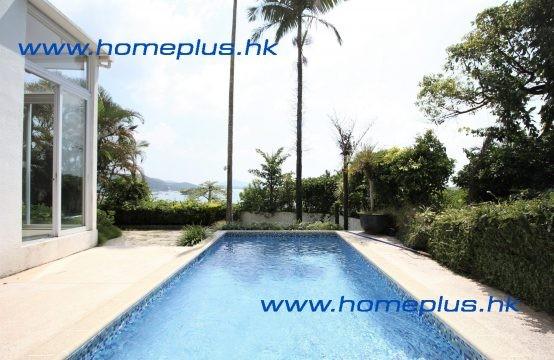 Sai_Kung Luxury Property Private_Pool House SKA2464 | HOMEPLUS