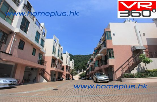 Clear Water Bay Managed House/Villa CWB1814 | HOMEPLUS
