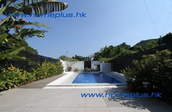 Sai Kung Sea View Private_Pool SPS626 | HOMEPLUS PROPERTY