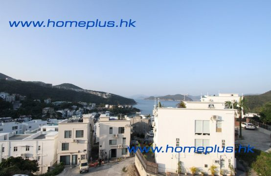 Clearwater Bay Sea_View Village House SPC2416 | HOMEPLUS