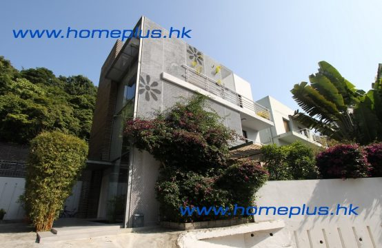 Sai_Kung Che_Keng_Tuk Village House SPS1768 HOMEPLUS