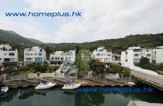 Sai Kung Marina Cove With Garden_&_Pontoon MRC1946 HOMEPLUS