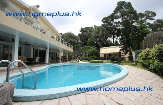 Sai Kung Luxury Single Lot SKA583 | HOMEPLUS