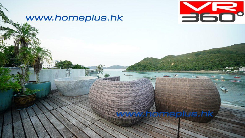 清水湾 全独立村屋 全海景 咫尺海边 花园天台 SPC2430 | 盈嘉置业