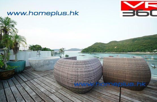 清水灣 全獨立村屋 全海景 咫尺海邊 花園天台 SPC2430 | 盈嘉置業